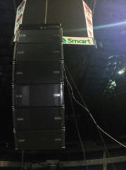 Smart Araneta Coliseum
